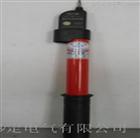 YDQ-500KV 高压交流验电器