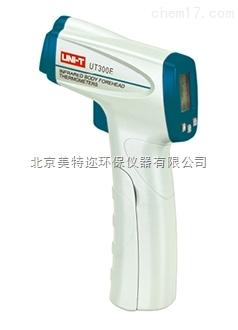 UT300E非接触式红外测温计 北京手持测温枪