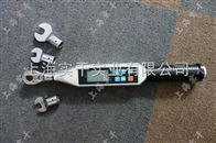 SGSX-2數顯扭矩扳手
