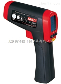UT301A红外测温仪 UT301B非接触式测温仪 UT301C手持测温枪