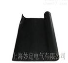 3mm黑色平板絕緣墊