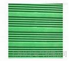 3mm綠色防滑絕緣墊