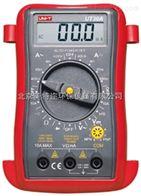 UT30A掌上型数字万用表 UT30B数字万用表