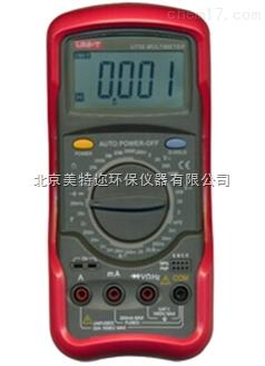 UT56通用型数字万用表 UT57便携式数字万用表