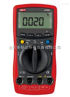UT60C通用型数字万用表 UT60E数字万用表