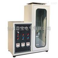 CZF-5455型纺织品垂直燃烧测定仪