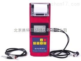 leeb352超声波测厚仪价格 支持现场打印