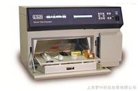Q-SUN Xe氙灯耐气候试验箱
