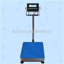 30公斤本安型防爆电子秤,30KG本安型防爆电子磅称价格