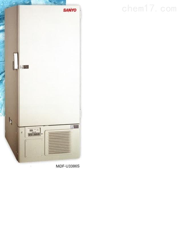 -86℃立式超低温冰箱 三洋MDF-U3386S