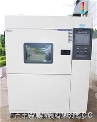 三箱冷热冲击试验箱,温度冲击试验箱,高低温冲击试验箱,冷热冲击试验机,温度冲击槽