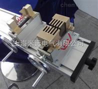 DQ-630导体电阻夹具