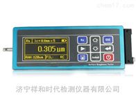 XHT120工件专用高精密粗糙度测试仪