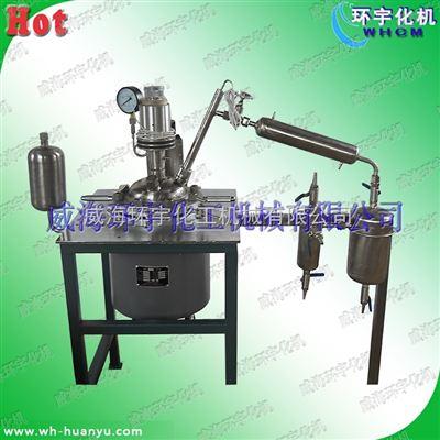 GSH-2L2L减压蒸馏反应釜