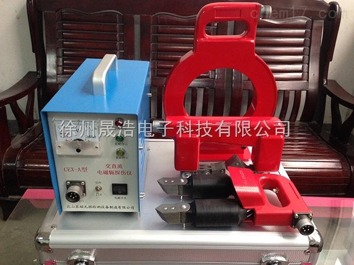 CEX-A-多用磁粉探伤仪/便携式磁粉探伤仪