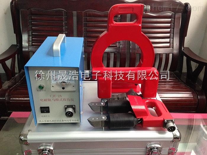 CJE-2A-电磁轭马蹄式探伤仪/便携式探伤仪