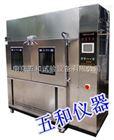 ZJX-010T江蘇輪浸式周期浸潤腐蝕試驗箱廠家可訂制