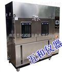 ZJX-010TB/T2375周期浸润腐蚀试验箱厂家 可定制