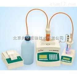 XQ-600脂肪酸值分析仪