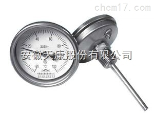 WSS轴向双金属温度计