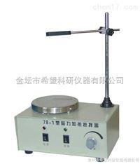 磁力加热搅拌器价格