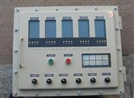 隔爆型鑄鋁儀表箱500*300*200--甘肅BYB防爆儀表箱