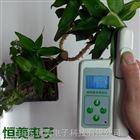 植物 养分测定仪