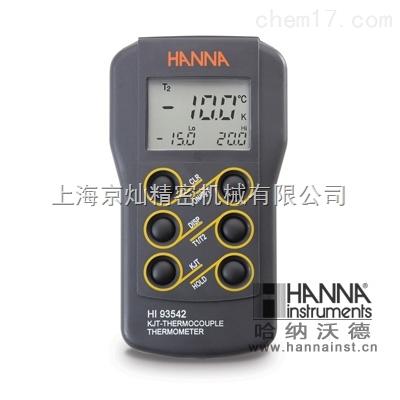多用途温度测定仪HI93551