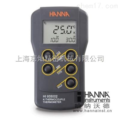 双通道双量程温度计HI935002