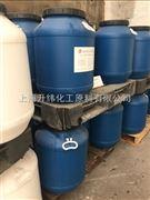 十二烷基三甲基氯化銨(陽性皂1231)十二烷基三甲基溴化銨(1231溴型)