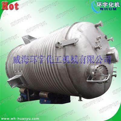 FCH-6000L半圆管夹套型生产反应釜