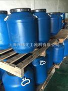 1227(混合碳)十二十四烷基二甲基苄基氯化铵价格|直销