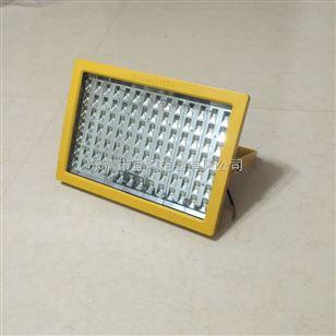 大功率led防爆灯200w,200w加油站led防爆灯