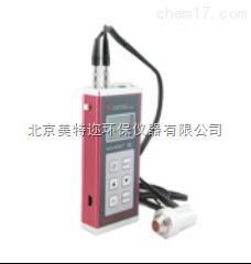 HCH-2000D超声波测厚仪 数字钢板测厚仪