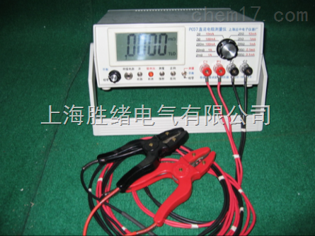 PC57A直流电阻测量仪