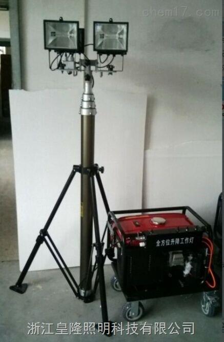 海洋王SFW6110A*升降照明车海洋王供应