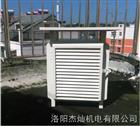 JC-02陕西烟台杰灿气象百叶箱、防水百叶箱生产厂家价格
