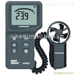 AR836数字风速仪 环境检测风量风速