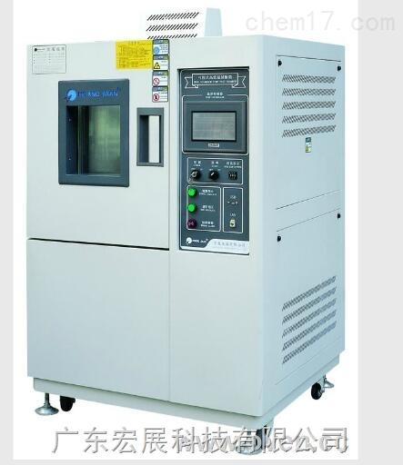 深圳温度循环箱厂家