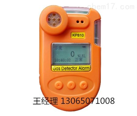bjq震动警报器电路图