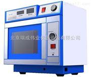 MCR-3E微波化学反应器