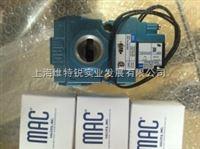 225B-121CAAA 220V/AC原装美国MAC电磁阀主要用于包装机械MAC中国总代理