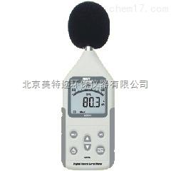 AR814噪音计 数字噪音计 噪声检测仪