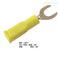 DCC7mm插片(叉子)