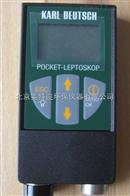 德国卡尔德意志LEPTOSKOP2021涂镀层测厚仪