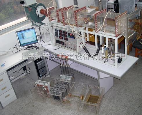 空气横掠单管强迫对流的换热实验台|热工类实验装置