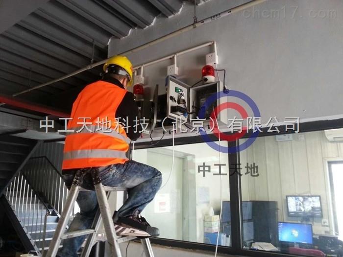 粉尘浓度监测系统