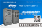 HCLD-Ⅲ型华测高压漏电起痕试验装置
