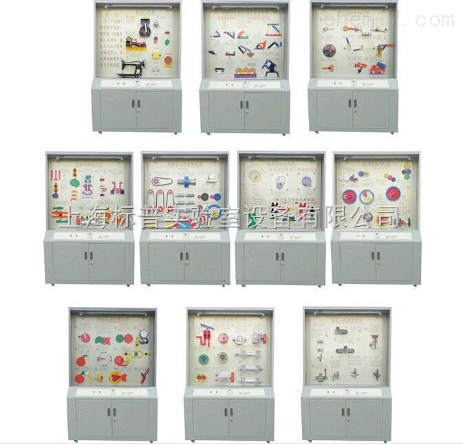 CD解说、声控同步电脑控制陈列柜 机械陈列柜机械制图教学模型