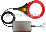 RCT-D型罗氏线圈电流传感器